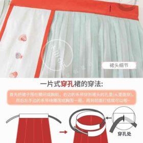 Váy Thố Thố Thảo môi